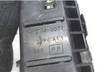 71543077 Блок реле Nissan Primera P11 1996-1998 6731922 #3