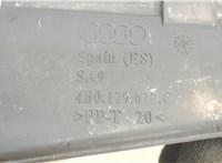 4B0129617C Воздуховод Audi A6 (C5) 1997-2004 6732425 #3