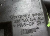Клапан Volkswagen Bora 6732637 #3
