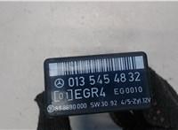 0135454832 Реле прочее Mercedes 124 E 1993-1995 6733415 #2