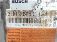 Блок управления (ЭБУ) Porsche Cayenne 2002-2007 6735244 #4