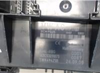 5WK49425B Блок управления (ЭБУ) Seat Ibiza 4 2008-2012 6735505 #2