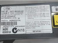 Проигрыватель, чейнджер CD/DVD Ford Galaxy 2006-2010 6735728 #4