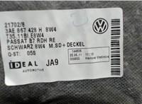 3AE867428H Пластик (обшивка) багажника Volkswagen Passat 7 2010-2015 6735977 #2