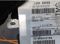 XRA500031 Усилитель антенны Land Rover Range Rover Sport 2005-2009 6736468 #4