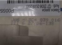3C4839016C Замок двери Audi Q7 2006-2009 6736625 #3