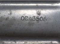 1482292, /, 6C11, V23200-CB Стеклоподъемник механический Ford Transit 2006- 6737834 #3