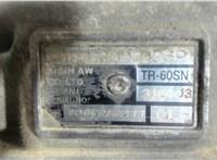 TR-60SN КПП автомат 4х4 (АКПП) Porsche Cayenne 2002-2007 6738530 #7