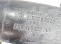 7l5129752 Воздухозаборник Porsche Cayenne 2002-2007 6738815 #3
