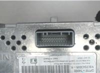 28091ep000 Дисплей мультимедиа Nissan Pathfinder 2004-2014 6739193 #3