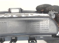 8m21u04788 Пепельница Ford S-Max 2006-2015 6739429 #3