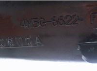 Насос масляный Volvo V50 2004-2007 6740166 #3