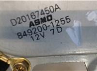8492001255 Двигатель стеклоочистителя (моторчик дворников) Mazda Demio 1997-2003 6742077 #3