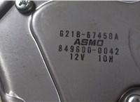 Двигатель стеклоочистителя (моторчик дворников) Mazda 6 (GG) 2002-2008 6743508 #3