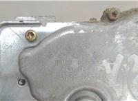 0390201532 Двигатель стеклоочистителя (моторчик дворников) Mazda 121 6743582 #3