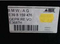 8159476 Пластик (обшивка) багажника BMW 5 E39 1995-2003 6743673 #3