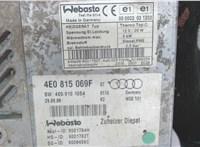 4e0815069f Автономный отопитель Audi A8 (D3) 2003-2010 6744230 #3