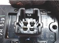 8713826150 Сопротивление отопителя (моторчика печки) Toyota RAV 4 2006-2013 6744423 #2