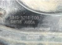 ld455251100 Защита днища, запаски, КПП Nissan X-Trail (T31) 2007-2015 6745158 #2