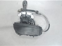 8E2713105D, 8E0713265N Кулиса КПП Audi A4 (B7) 2005-2007 6749234 #1