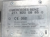 2118200885 Усилитель антенны Mercedes E W211 2002-2009 6750916 #2