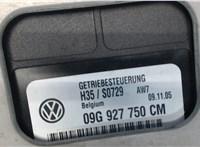 09G927750CM Блок управления (ЭБУ) Volkswagen Touran 2003-2006 6751180 #2