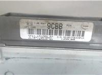 3C1A12A650EC Блок управления (ЭБУ) Ford Transit 2006- 6751801 #3