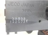 Часы Suzuki Grand Vitara 1997-2005 6751961 #3