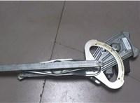 Стеклоподъемник электрический Renault Scenic 2009-2012 6752428 #1