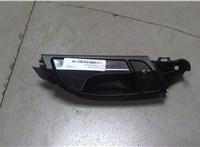 4L0837020A Ручка двери салона Audi Q7 2006-2009 6752609 #1