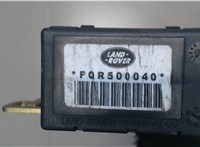 FQR500040 Замок багажника Land Rover Range Rover Sport 2005-2009 6754787 #3