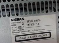 Магнитола Nissan Note E11 2006-2013 6754853 #4