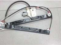 Стеклоподъемник электрический Ford Galaxy 2010-2015 6755361 #1