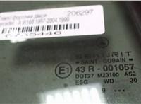 A1687250209 Стекло форточки двери Mercedes A W168 1997-2004 6755446 #2