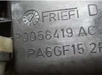 A20976004619B51 Ручка двери салона Mercedes CLK W209 2002-2009 6756358 #3