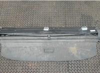 8e986355394h Шторка багажника Audi A4 (B7) 2005-2007 6758081 #1