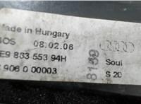 8e986355394h Шторка багажника Audi A4 (B7) 2005-2007 6758081 #2