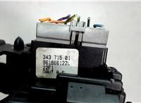 Переключатель поворотов и дворников (стрекоза) Peugeot 607 6758260 #3