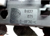 Сопротивление отопителя (моторчика печки) Fiat Marea 6758383 #3