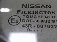 823002F000 Стекло форточки двери Nissan Primera P11 1999-2002 6758600 #2