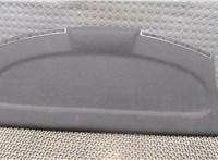 Полка багажника Volkswagen Bora 6758827 #1