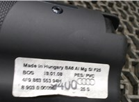 4F986355394H Шторка багажника Audi A6 (C6) 2005-2011 6759029 #2