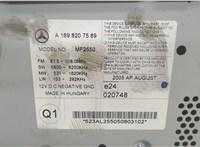 Магнитола Mercedes A W169 2004-2012 6759440 #4