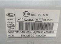 Магнитола Ford Focus 2 2008-2011 6759458 #4