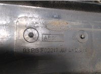 Пластик (обшивка) моторного отсека Opel Corsa B 1993-2000 6759549 #2