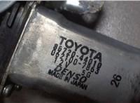 Стеклоподъемник электрический Toyota Previa (Estima) 2000-2006 6759743 #2