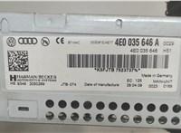 Магнитола Audi A6 (C6) 2005-2011 6760267 #4