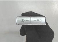 Кнопка (выключатель) Ford S-Max 2006-2015 6760633 #1