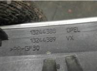 Эмблема Opel Insignia 2008-2013 6760939 #2