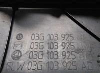 Пластик (обшивка) моторного отсека Volkswagen Touran 2003-2006 6760974 #2